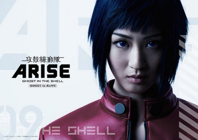 First Look At Major Motoko Kusanagi In Ghost In The Shell Arise: Ghost Is Alive