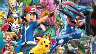 pokemonxyz01 top