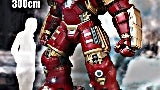 Best Kingdom Hulkbuster