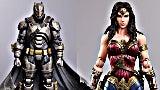 Kai Batman Wonder Woman