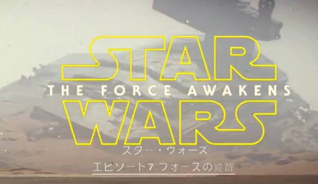 Star Wars Anime Opening