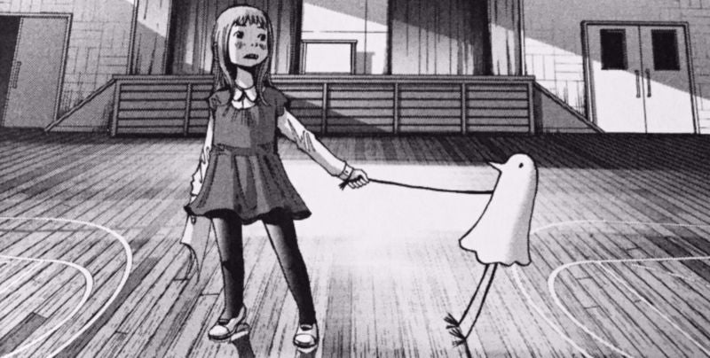 4 - Goodnight Punpun