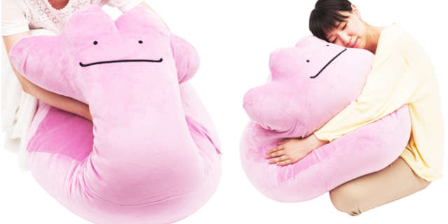 ditto pillow