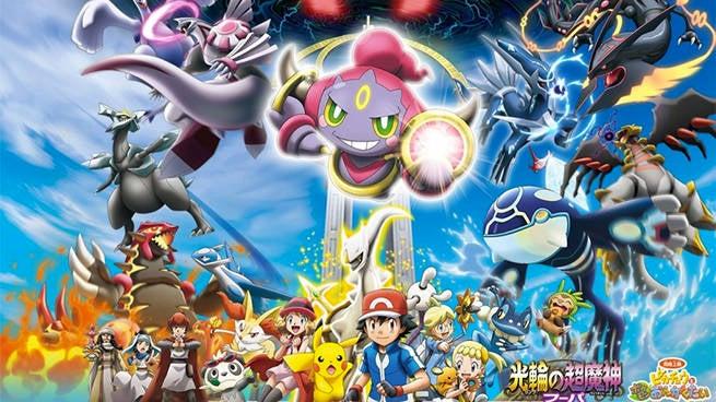 Pokémon Film