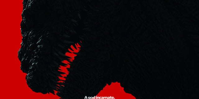 Shin Godzilla Header