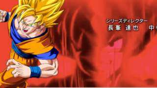 goku-dragon-ball