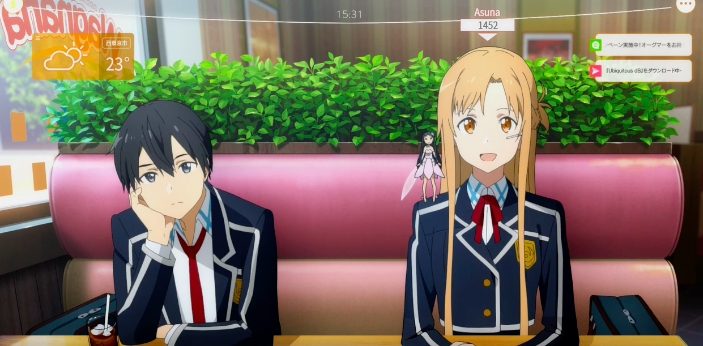 Watch First 12 Minutes Of The New Sword Art Online Movie