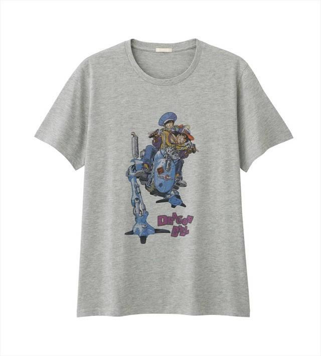 dragon-ball-clothes-8bb6d3a9db4c7031816de5a9e5cc19ad1489872846_full