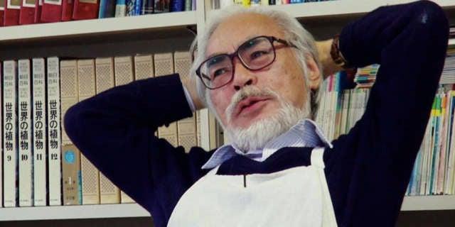 miyazakiFail