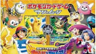 PokemonCardGame