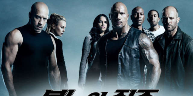 the fate of the furious set to break worldwide box office. Black Bedroom Furniture Sets. Home Design Ideas