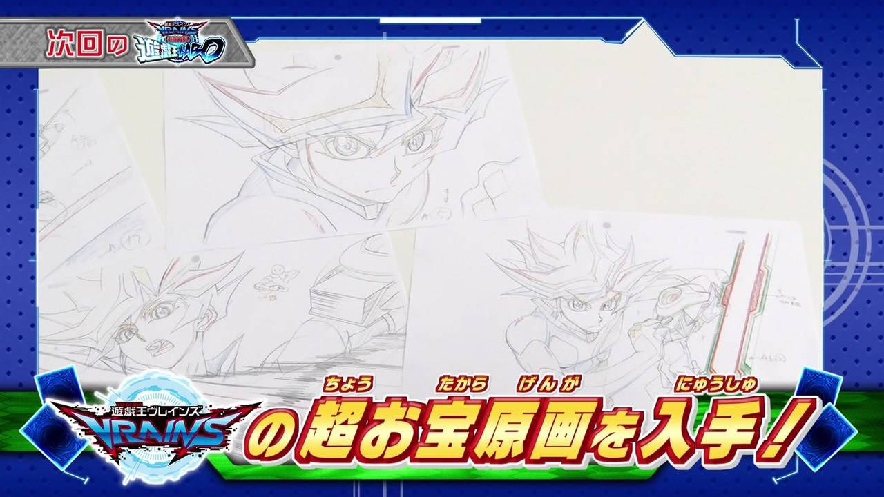 Yu-Gi-Oh! VRAINS Shares New Duel Details, Concept Art
