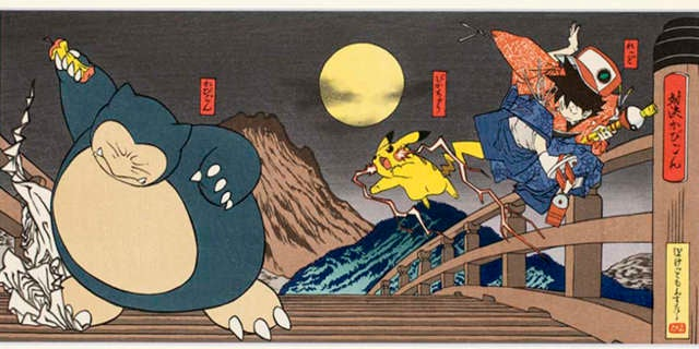 woodblock header