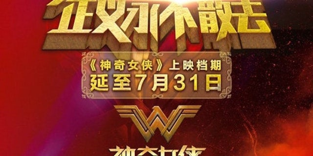 wonder-woman-chinese-poster