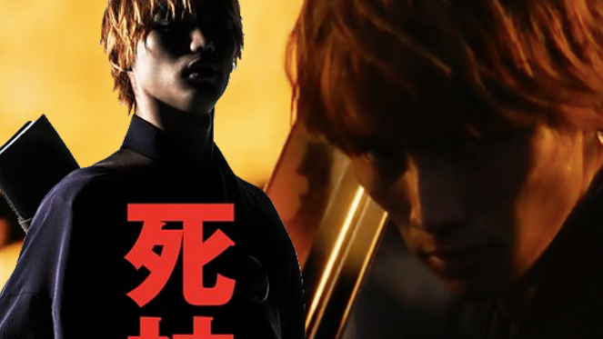 bleach liveaction movie releases first teaser trailer