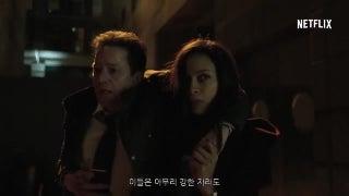 Stan Lee Defenders International Trailer screen capture