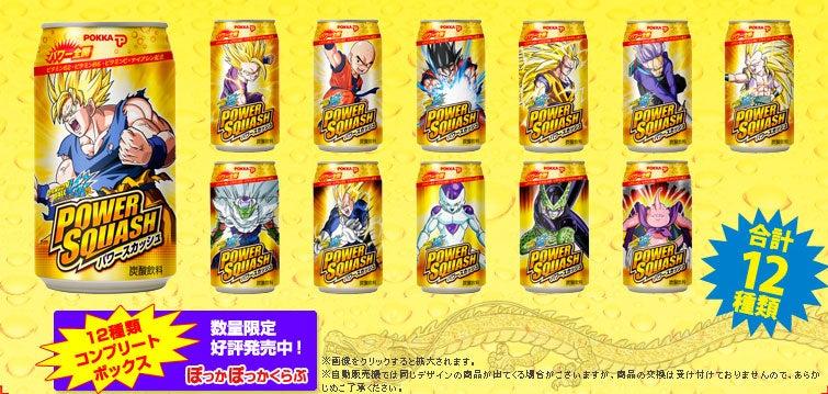 Power Squash Energy Drink