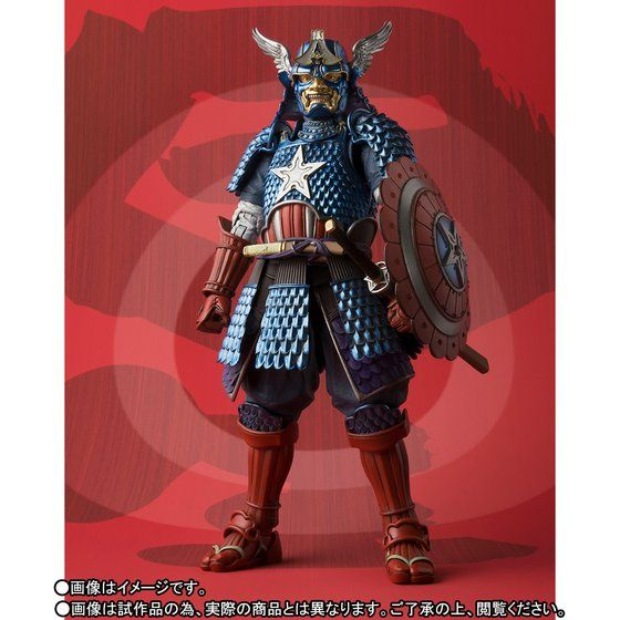 *NEW* Marvel Samurai Captain America Meisho Manga Realization Action Figure