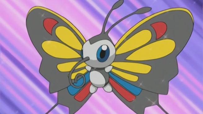 Pokemon Go Gen 3 Bug Types Revealed