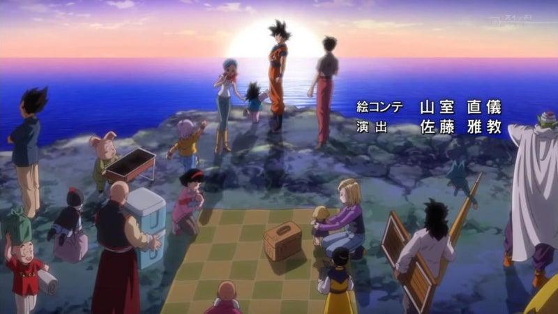 Dragon Ball Super New End Credits (Episode 109 110)