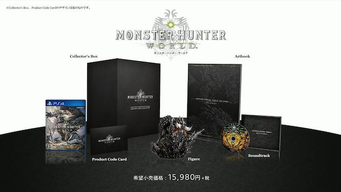 Edição de colecionador Monster Hunter World