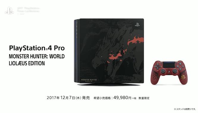 PS4 Pro e controle customizados da edição de colecinador