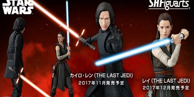 Star Wars The Last Jedi SHF