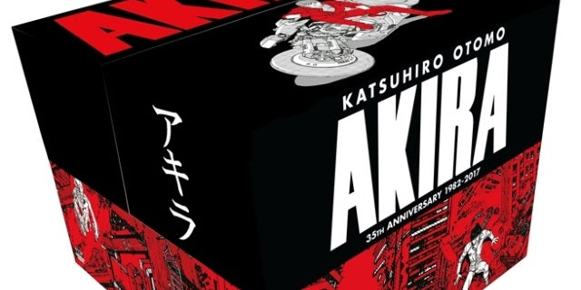 akira-boxed-set-top