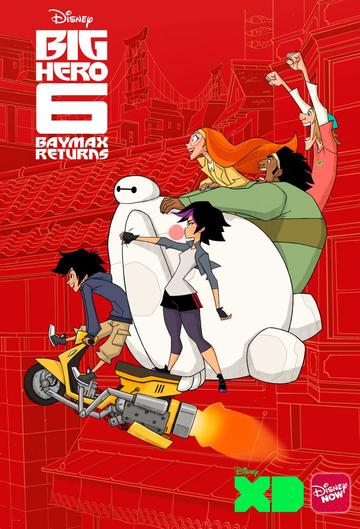 Big Hero 6 Baymax Returns Movie