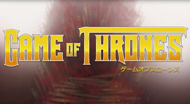 Game of Thrones Anime Opening Credits