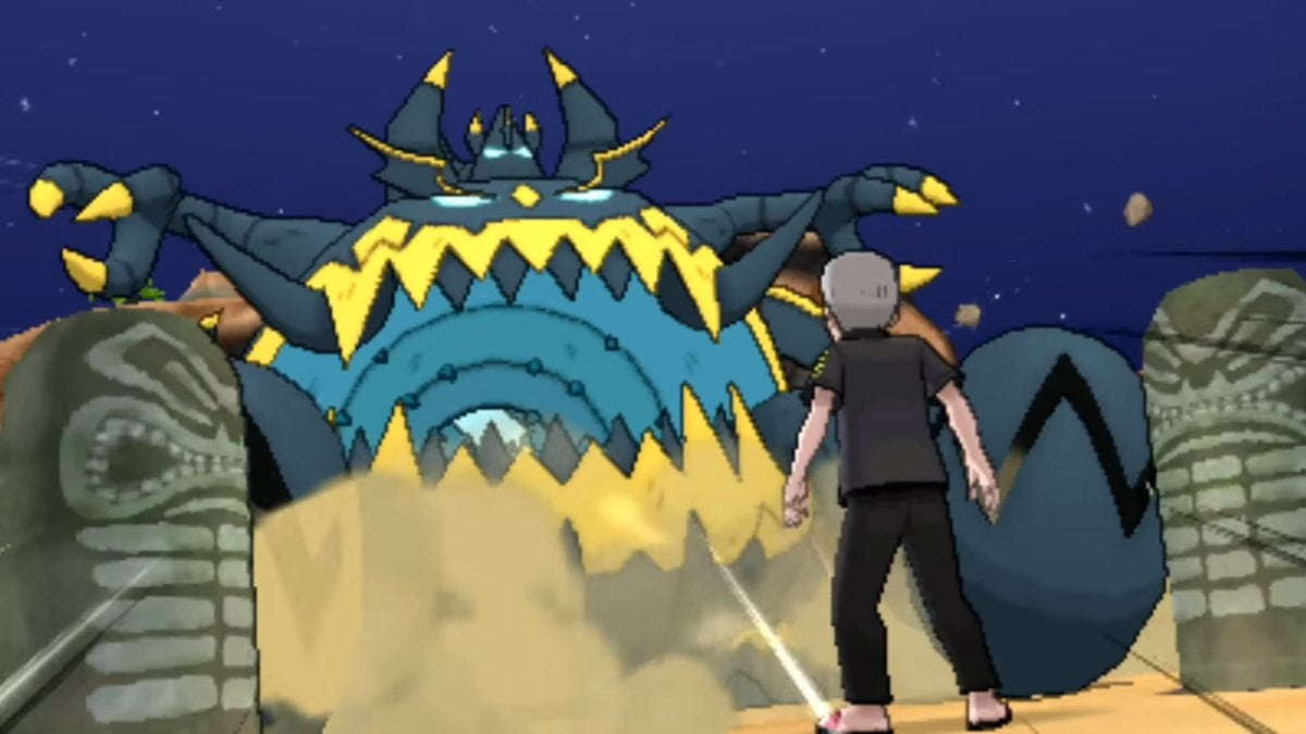 Pokemon Ultra Sun And Moon Trailer Reveals Another New Legendary