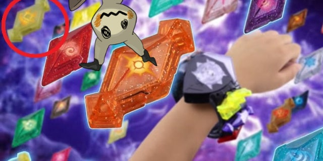 mimikyu crystal header