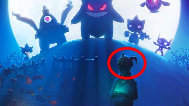 pokemon sun how to find mimikyu