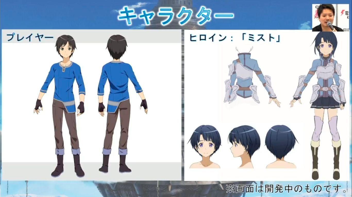 first look at new sword art online virtual reality game