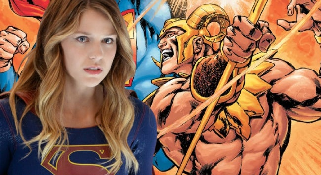 supergirl gog