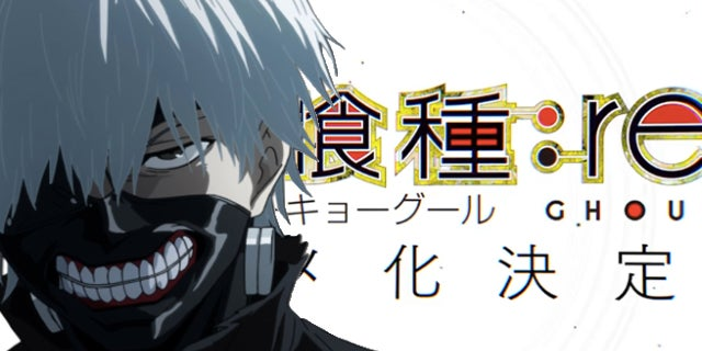 anime tokyo ghoul 2017: New 'Tokyo Ghoul:re' Anime Releases Teaser Trailer