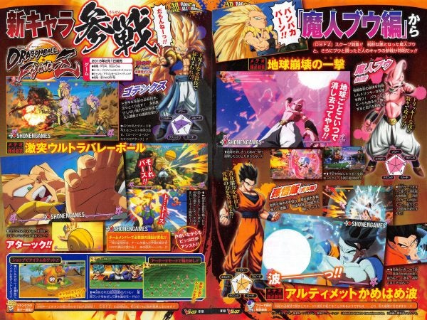 DB-FighterZ-Scan 11-16-17-600x450