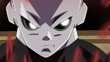 Dragon Ball Super Jiren Origin Secret Wish