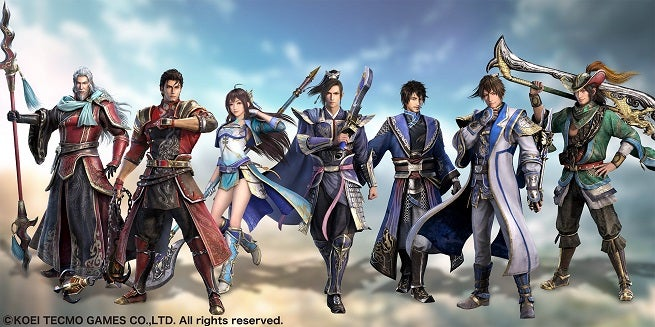 Guan Yu Dynasty Warriors 9