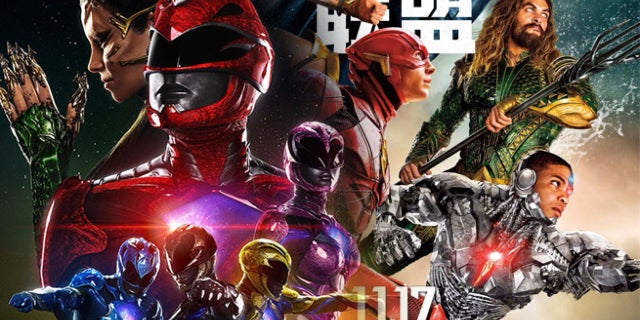 Justice-League-Power-Rangers-Movie
