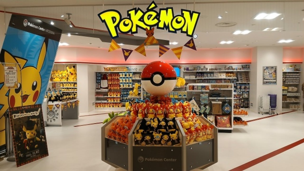 Real Life Pokemon Centers Are Coming To The US