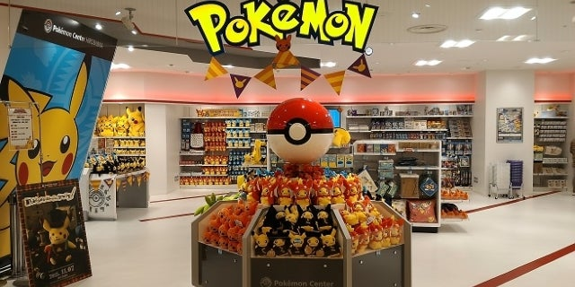 Real-Life Pokemon Centers Are Coming to the US