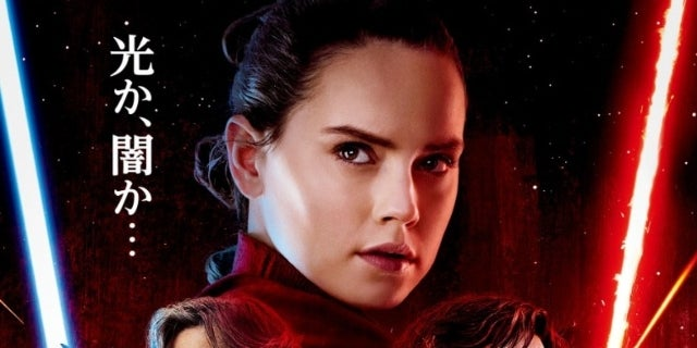 star-wars-the-last-jedi-description-rey-dark-side
