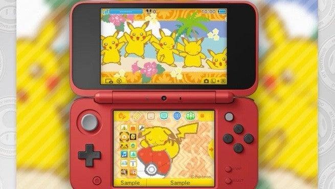 Nintendo 3ds Pokemon Games : My nintendo rewards feature pokemon goodies and huge discounts