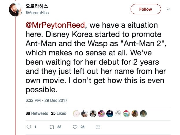 Ant-Man-And-The-Wasp-Ant-Man-2-Korea-Tweet