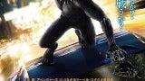 Black Panther Japan poster