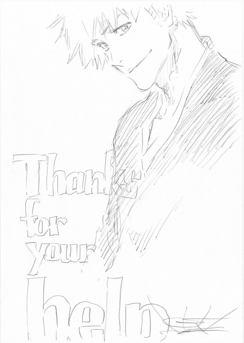 Bleach' Creator Shares An Emotional Thanks With Fans