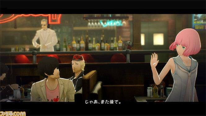 Rumour confirmed: Catherine coming to PS4 and Vita