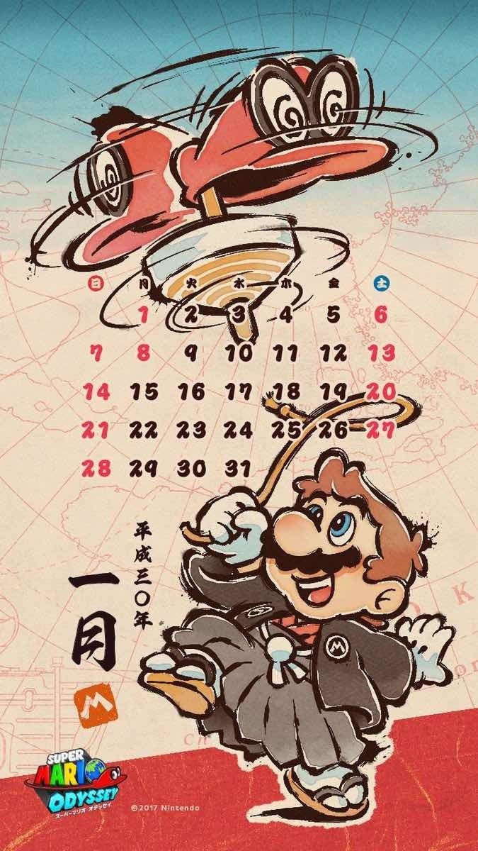 Nintendo New Year 3