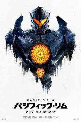 Pacific Rim: Uprising  movie poster image